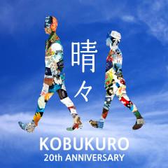 Harebare - Kobukuro