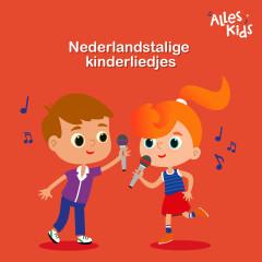 Nederlandstalige kinderliedjes - Alles Kids, Kinderliedjes Om Mee Te Zingen, Liedjes voor kinderen