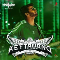 Kettavano (Madras Gig)