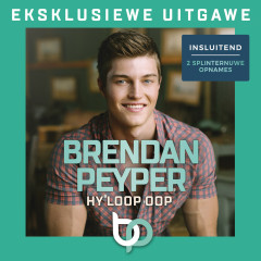 Hy Loop Oop - Exclusive Edition - Brendan Peyper