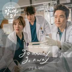 Dr. Romantic 2 OST Part.3 (Single)