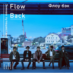 Winter Trip - FlowBack