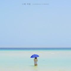 one summer - Yang Da Il, Wendy