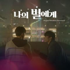 To My Star (Original Webdrama Soundtrack) - Johnny, NewKidd, Woo Hyun Son
