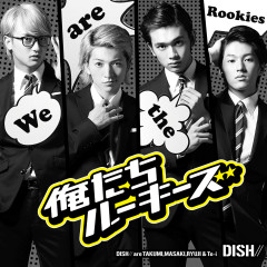 Oretachi Rookies - DISH//