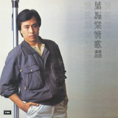 Ye Zhen Tang Qing Ge Pian - Johnny Ip