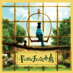 Gingham Check No Kotori - Shione Yukawa