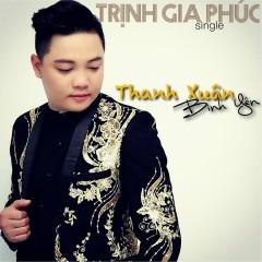 Thanh Xuân Bình Yên (Single)