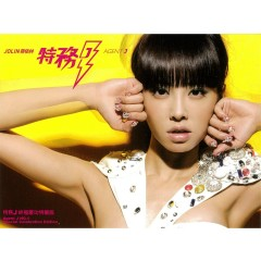 Agent J - Jolin Tsai