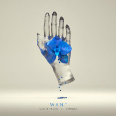 Want (Single)