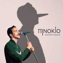 Pinokio - Dimitris Samolis