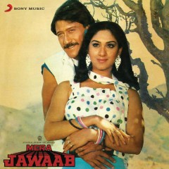 Mera Jawaab (Original Motion Picture Soundtrack) - Laxmikant - Pyarelal