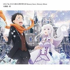OVA 'Re:Zero kara Hajimeru Isekai Seikatsu: Memory Snow' Memory Album