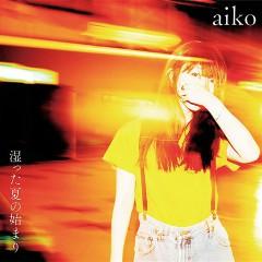 Shimetta Natsu no Hajimari - Aiko