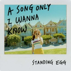 A Song Only I Wanna Know (Single)