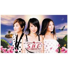 美麗新世界 - S.H.E