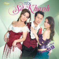 Top Hits 59 - Tên Sở Khanh - Various Artists