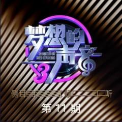 Sound Of My Dream China 2018 Tập 11