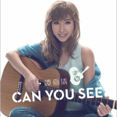 Can You See - Kayee Tam