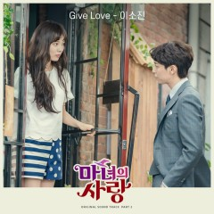 Witch's Love OST Part.2