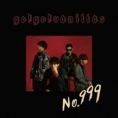 No.999 - go!go!vanillas