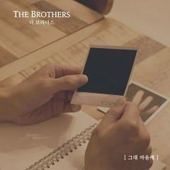 In Your Heart - The Brothers