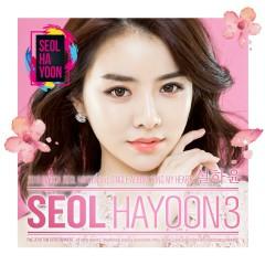 Ring My Heart (Single) - Seol Ha Yoon