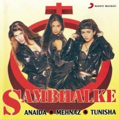 Sambhalke
