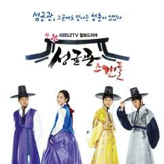 Sungkyunkwan Scandal (Original Soundtrack) - Various Artists