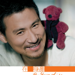By Your Side - Jacky Cheung
