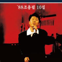 '88 Cho Yong Pil 10th - Yong Pil Cho