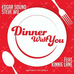 Dinner With You (Single)