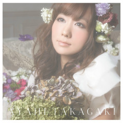 Aino Hi - Ayahi Takagaki
