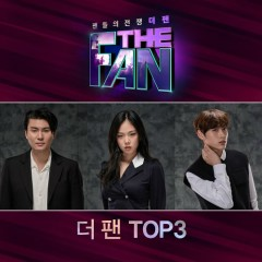 The Fan TOP3