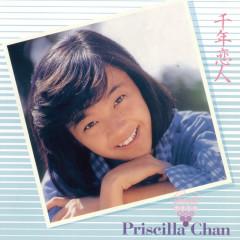 Back To Black Series - Qian Nian Lian Ren (Ri Yu) - Priscilla Chan / Shao Nu Za Zhi - Priscilla Chan, Le Min Chen, Zhi Shan Li