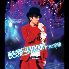 Ku Ai Zhang Jing Xuan Yan Chang Hui (Live) - Hins Cheung