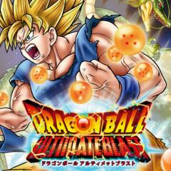 Dragon Ball Ultimate Blast Original Soundtrack CD1