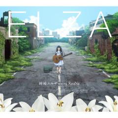 Elza - Elza Kanzaki, ReoNa