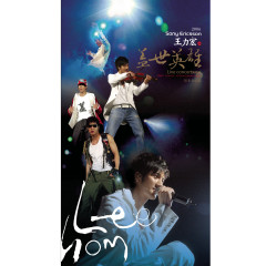 2006 Heroes of Earth Live Concert - Leehom Wang