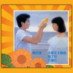 Having You - Danny Chan