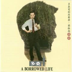 A Borrowed Life (Original Soundtrack) - Various Artists