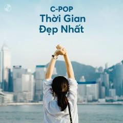 Thời Gian Đẹp Nhất - TFBoys, SNH48, Wang Yibo - Vương Nhất Bác, Hebe