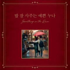 Something In the Rain (Music from the Original TV Series) - Rachael Yamagata