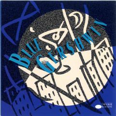 Blue Gershwin - Bob Brookmeyer, Bill Evans, Various Artists
