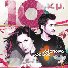 10 Hronia Mazi (10 H.M.) - Despina Vandi