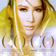 CoCo Lee You & I : 25th Anniversary Album