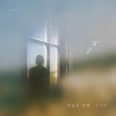 Doll's House OST Part.6 - Song Ha Ye