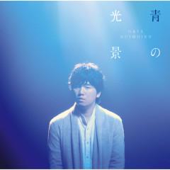 Ao No Koukei - Motohiro Hata