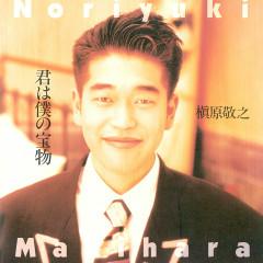 Kimi Ha Boku No Takaramono (2012 Remaster) - Noriyuki Makihara