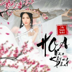Hoa Nào Không Phai (Single) - Lâm Triệu Minh